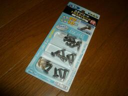 100円ショップネジ購入