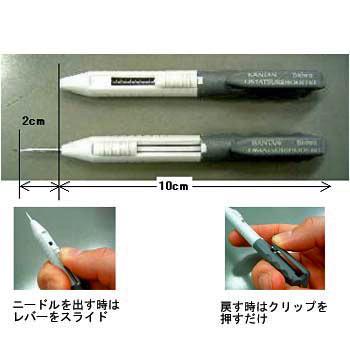 ダイワ(Daiwa)簡単おまつりほどき