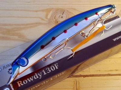 Rowdy130F ブルピンイワシMSP