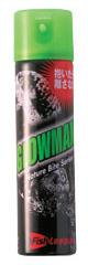 マルキュー GLOWMAX/グロウマックス