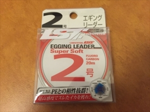 EGINGLEADER SUPERSOFT2号
