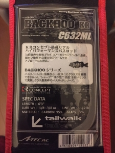 BACKHOO KR C632ML